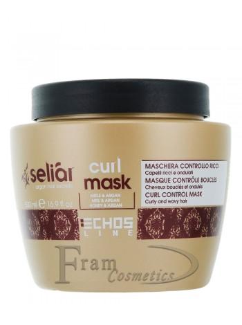 Маска для вьющихся волос Echosline Seliar Curl