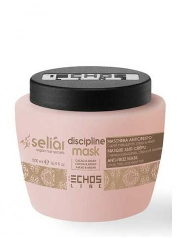 Маска дисциплинирующая для непослушных волос Echosline Seliar Discipline