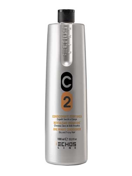 Шампунь для сухих и вьющихся волос Echosline S2 1000ml