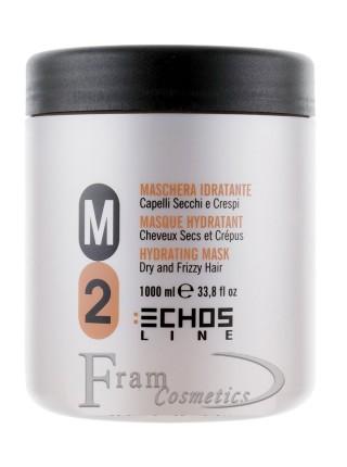 Маска для сухих и ломких волос Echosline М2