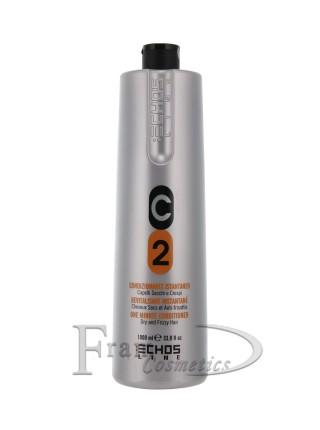 Кондиционер для сухих и вьющихся волос Echosline C2