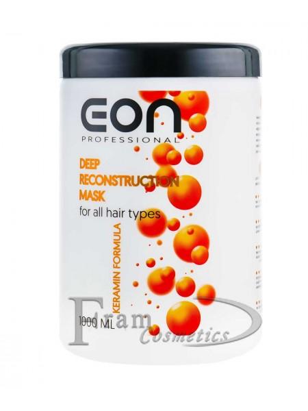 Маска для волос глубокая реконструкция EON Professional