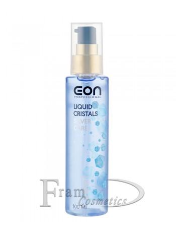 Жидкие кристаллы для укрепления кончиков блондированных волос EON Silver Care