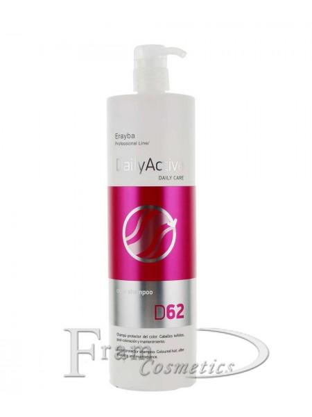 Шампунь для окрашенных волос Erayba D62