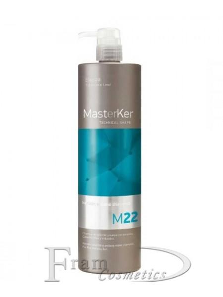 Шампунь Erayba М22 с кератином для объема волос 1000ml