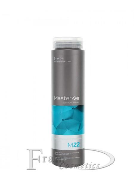 Шампунь Erayba М22 с кератином для объема волос 250ml