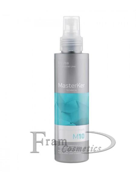 Маска для объема волос с кератином Erayba M10