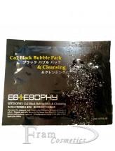 Неинвазивная Карбокситерапия Estesophy Black Bubble Pack 23ml