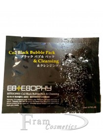 Неинвазивная Карбокситерапия Estesophy Black Bubble Pack 23ml
