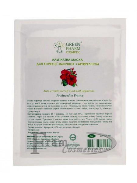 Альгинатная маска для коррекции морщин Green Pharm Cosmetic