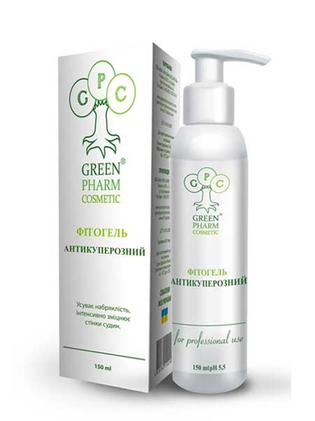 Фитогель антикуперозный Green Pharm Cosmetic 150ml