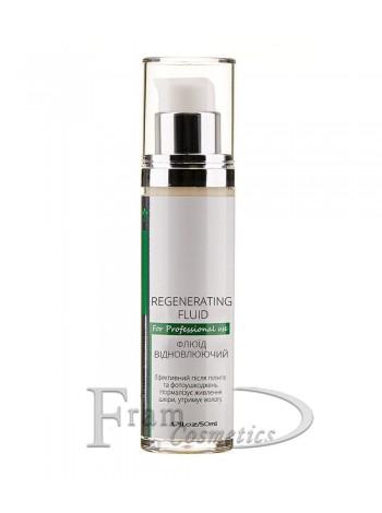 Флюид Восстанавливающий Green Pharm Cosmetic