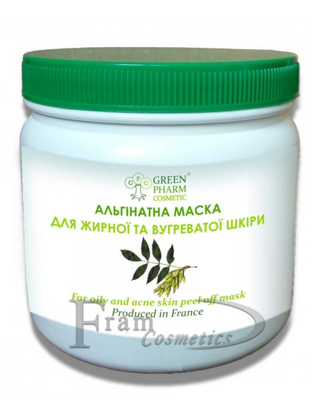 Альгинатная маска для жирной и угреватой кожи Green Pharm Cosmetic