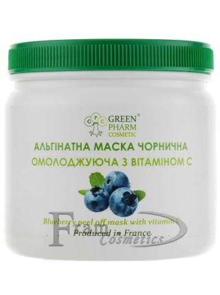 Альгинатная маска Green Pharm Cosmetic омолаживающая с витамином С