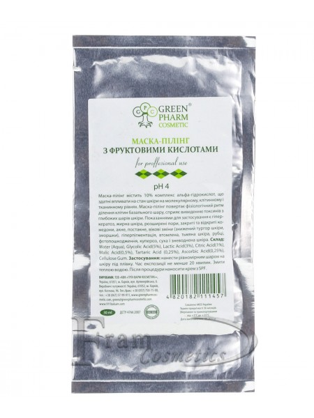 Маска пилинг с фруктовыми кислотами Green Pharm Сosmetic