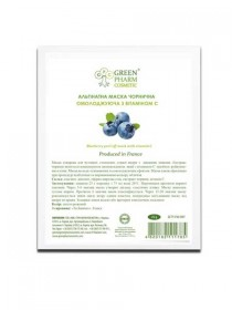 Альгинатная маска омолаживающая с витамином С GPC 25g