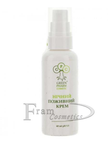 Ночной питательный крем (pH 5,5) Green Pharm