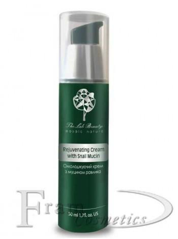 Омолаживающий крем с муцином улитки Green Pharm Cosmetic