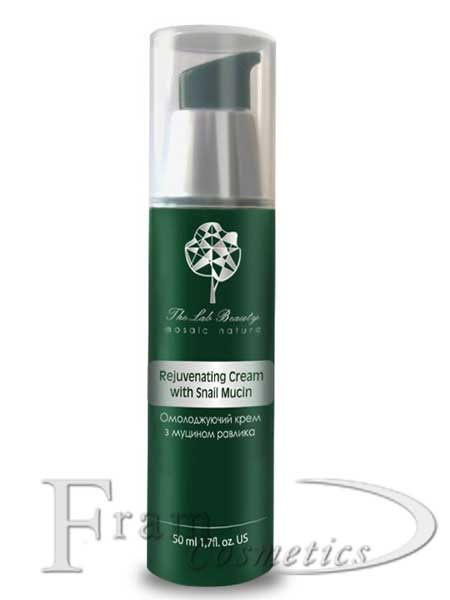 Омолаживающий крем с муцином улитки Green Pharm Cosmetic 50ml