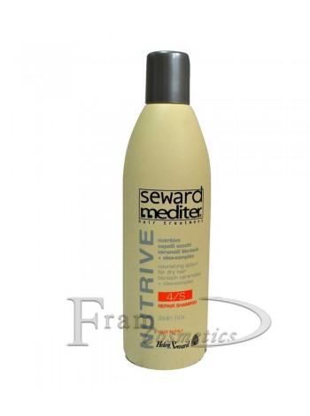 Восстанавливающий шампунь Helen Seward