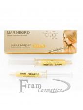 Филлер маска для восстановления сухих волос Mar Negro