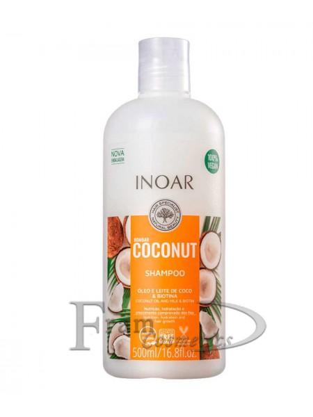Безсульфатный кокосовый шампунь Inoar