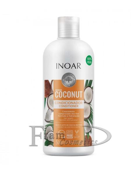 Безсульфатный кокосовый кондиционер Inoar