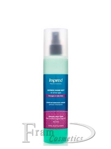 Кератиновый экспресс спрей для блеска волос