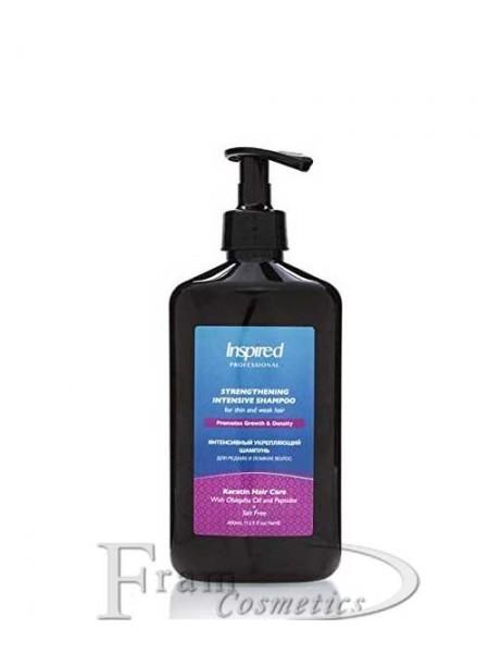Шампунь кератиновый укрепляющий для тонких волос Inspired 400ml