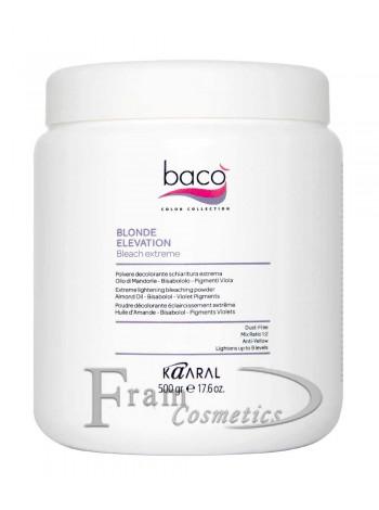 Пудра осветляющая для волос до 8 уровня Kaaral Baco Blonde Elevation