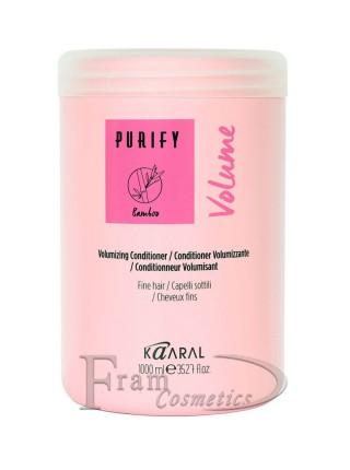 Кондиционер-крем для объема волос маслом миндаля Kaaral Volume