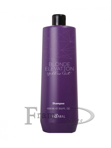 Шампунь для осветления волос Kaaral Blonde elevation Yellow Out