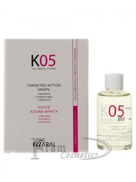 Капли направленного действия от выпадения волос Kaaral K05