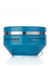 Питательная маска для окрашенных и обезвоженных волос Kaaral Maraes