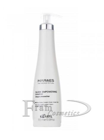 Шампунь для прямых волос Kaaral Maraes
