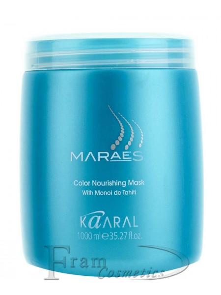 Питательная маска Kaaral Maraes 1000ml