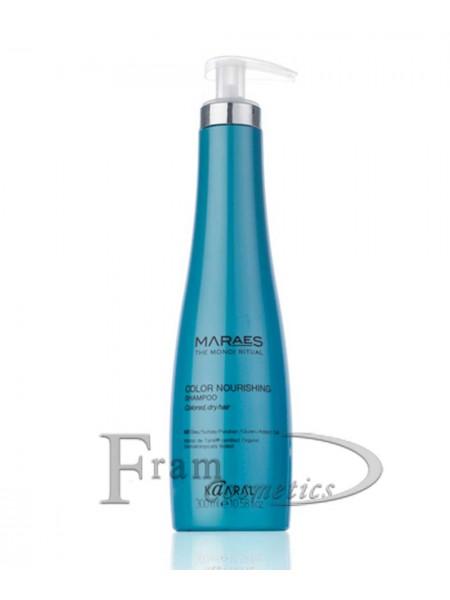 Питательный шампунь для окрашенных и обезвоженных волос Kaaral Maraes