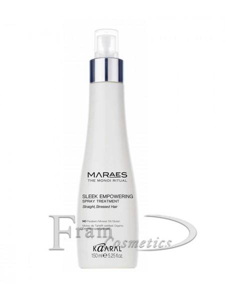 Спрей для прямых волос Kaaral Maraes