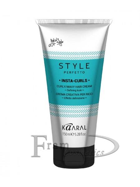 Креативный крем для кудрявых волос Kaaral Style Perfetto