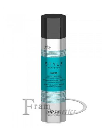 Спрей для прикорневого объема волос Kaaral Style Perfetto Hyper