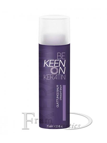 Бальзам Keen Keratin для выпрямления волос 75ml
