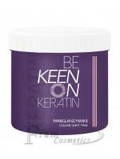 """Маска с кератином """"Стойкость цвета"""" Keen Keratin"""