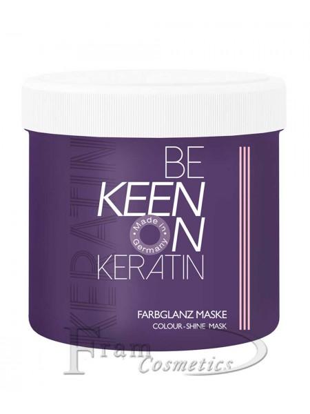 """Маска с кератином """"Стойкость цвета"""" Keen Keratin 200ml"""