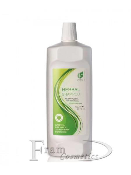 Шампунь Травяной KEEN Herbal 1000ml