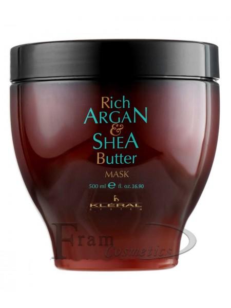 Маска для волос с арганой и маслом Ши Kleral System
