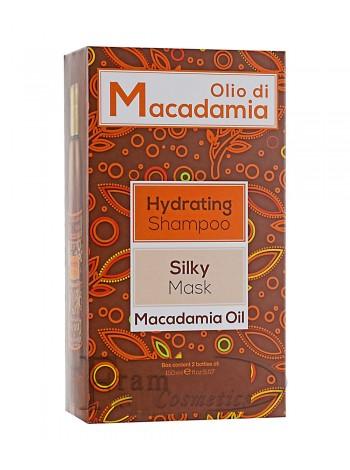 Набор Kleral System Macadamia (шампунь 150ml.+ маска 150ml) в коробке