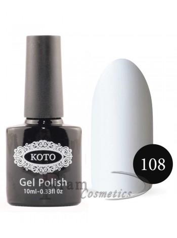 Однофазный гель лак Кoto 108 молочно белый