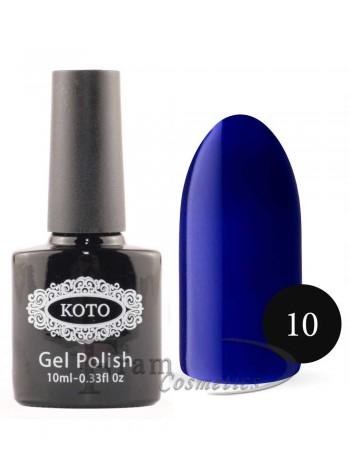 Гель лак для ногтей Кото 010 темно синий