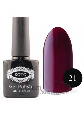 Гель лак для ногтей Кото 021 красно пурпурный