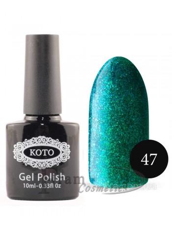 Гель лак для ногтей Кото 047 темно зеленый с шиммером